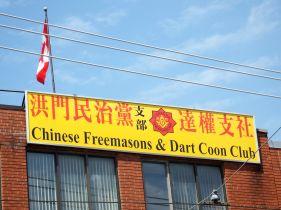 Toronto - Chinatown