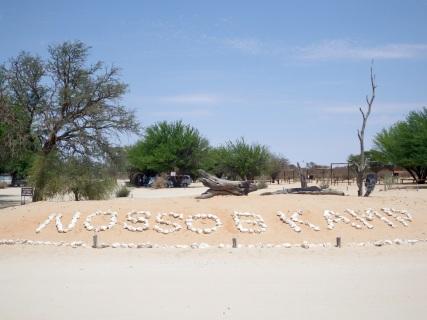 Kgalagadi Transfrontier Park - Nossob
